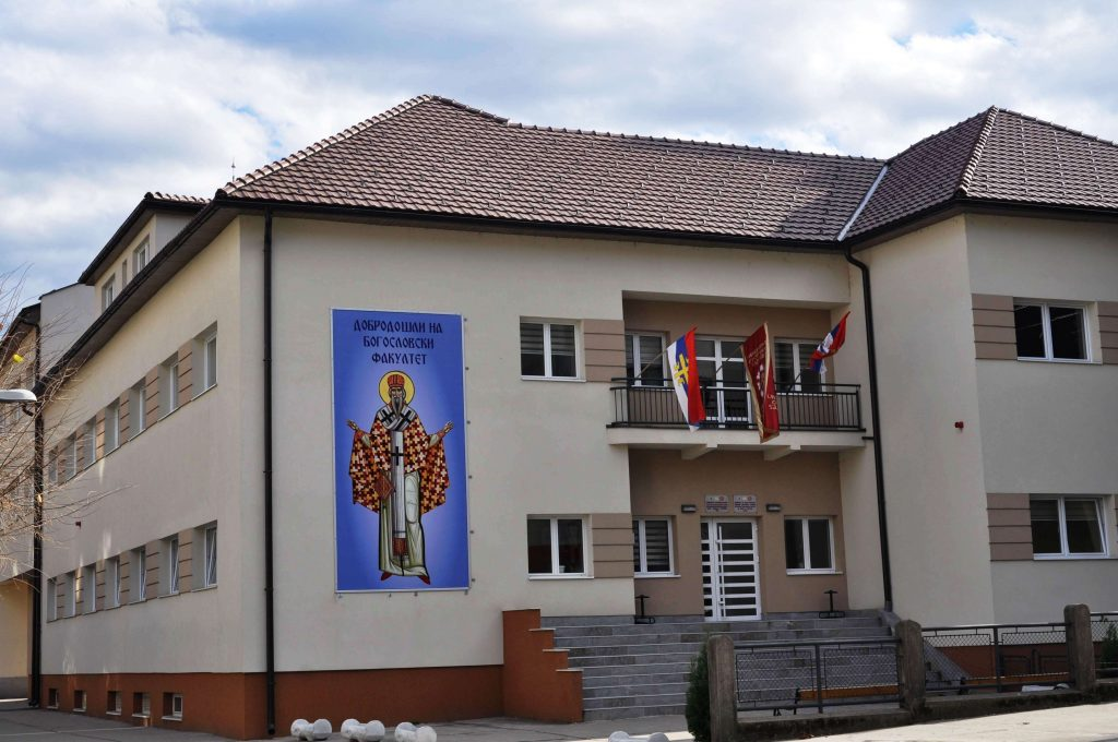 bogoslovski1