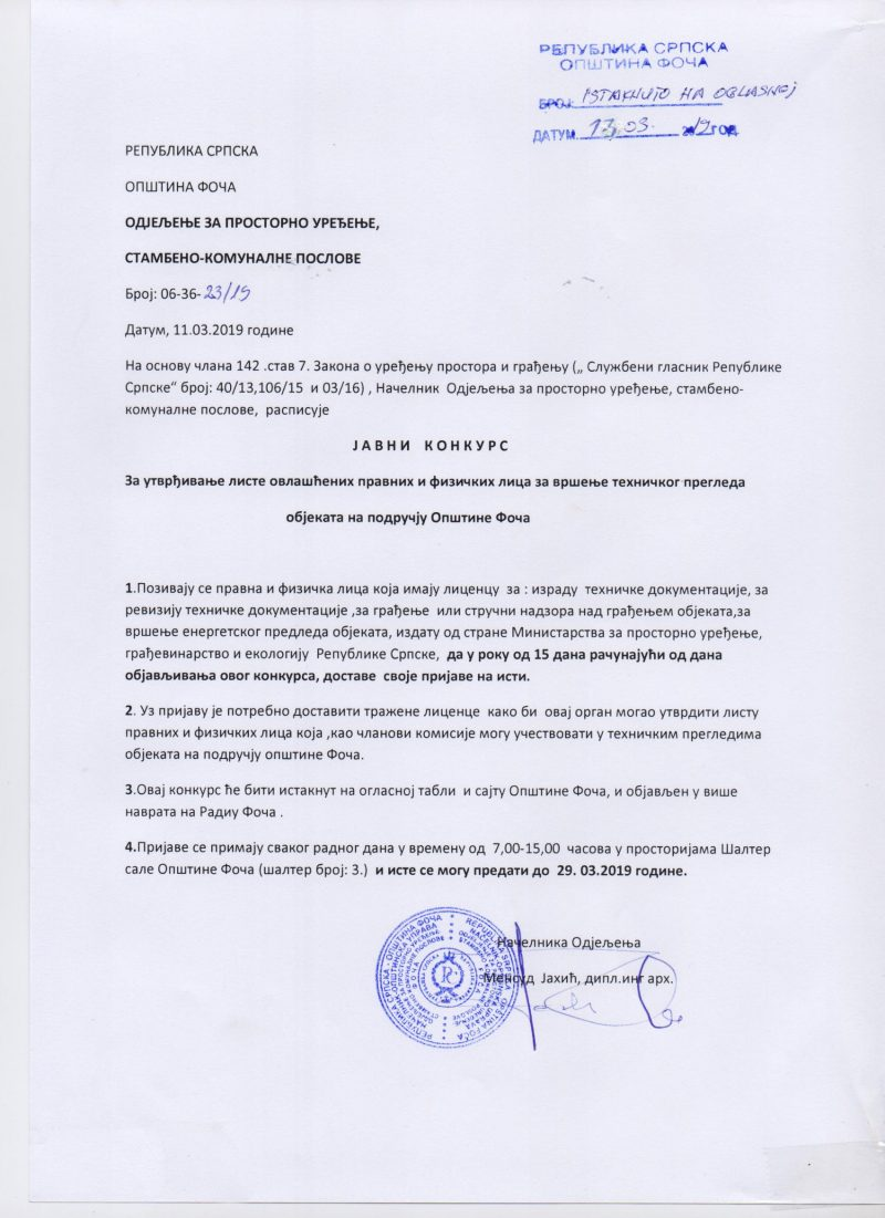 Konkurs za vršenje tehničkih pregleda objekata