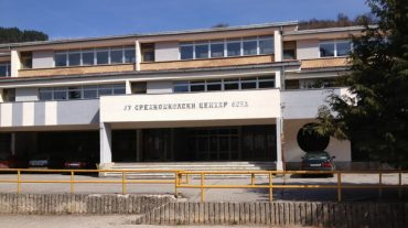 Renoviranje Srednjoškolskog centra