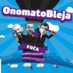 """""""Ономатоблеја шоу"""" у Фочи : Урнебесна сатира о нашој свакодневици"""