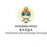 Републички штаб за ванредне ситуације – Закључак о остваривању права на подстицајна средства