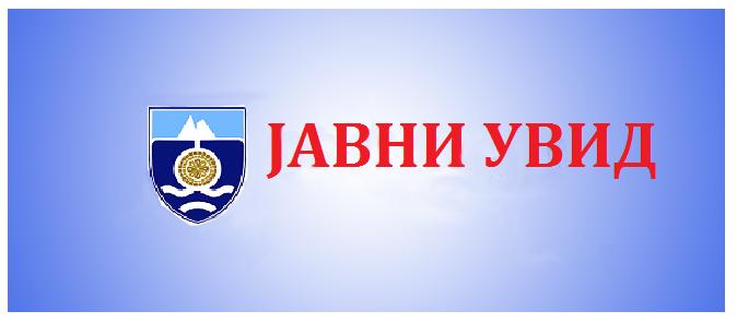 Јавни увид у доказе за издавање еколошке дозволе за рибњак на ријеци Крупици у Јелечу-Миљевина
