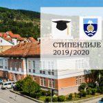 Oбјављени резултати конкурса за општинске стипендије