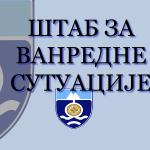 Општински Штаб за ванредне ситуације – АПЕЛ: ПОШТУЈМО МЈЕРЕ