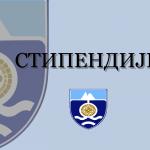 Резултати конкурса за општинске стипендије