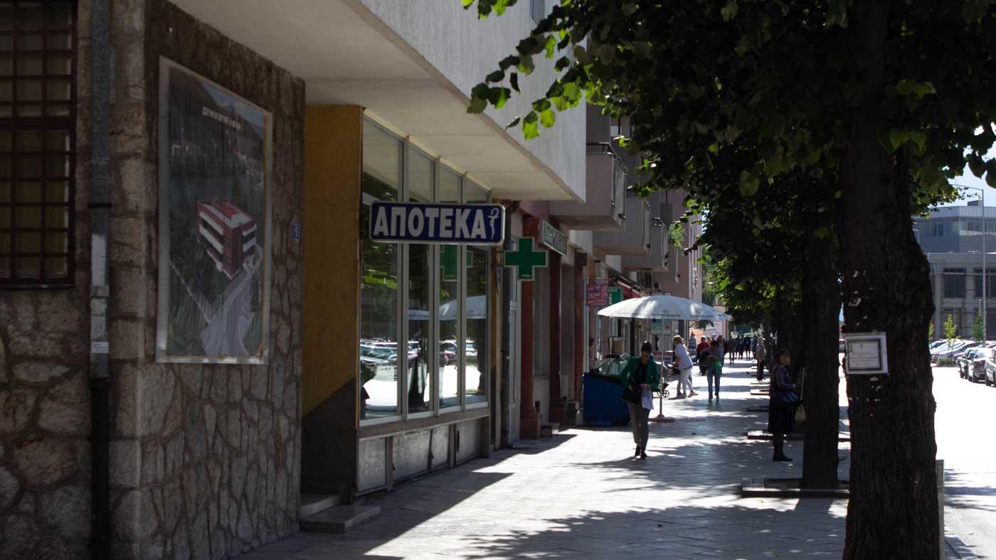СО Фоча: Предложене мјере за спас Апотеке Фоча